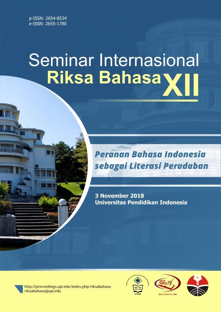 Seminar Internasional Riksa Bahasa XII